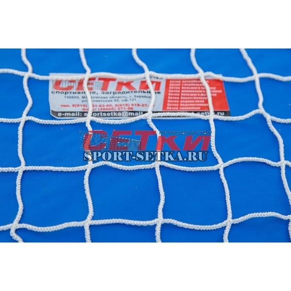 Сетка мини-футбольная, ячейка 40*40 мм, диаметр 2.2 мм (для ворот 2.00м*3.00м)